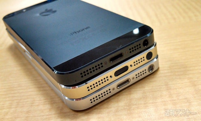 13.08.21-Gold_iPhone_Comp-3