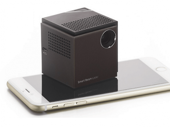 UO Beam - projector 4